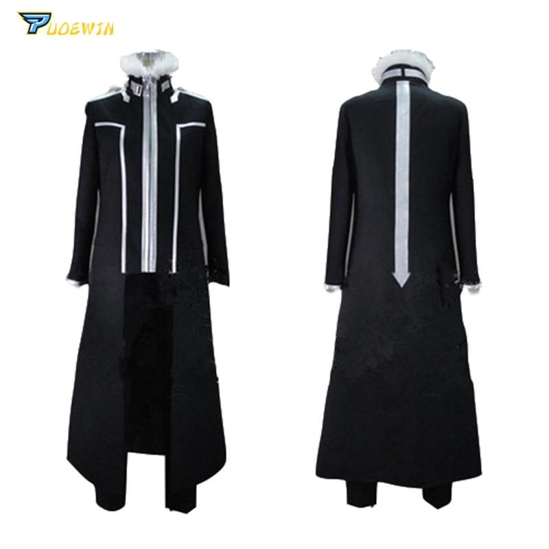 Anime Sword Art Online Kirito Cosplay Costume Extra Edition Kirigaya Kazuto Costumes Custom Made