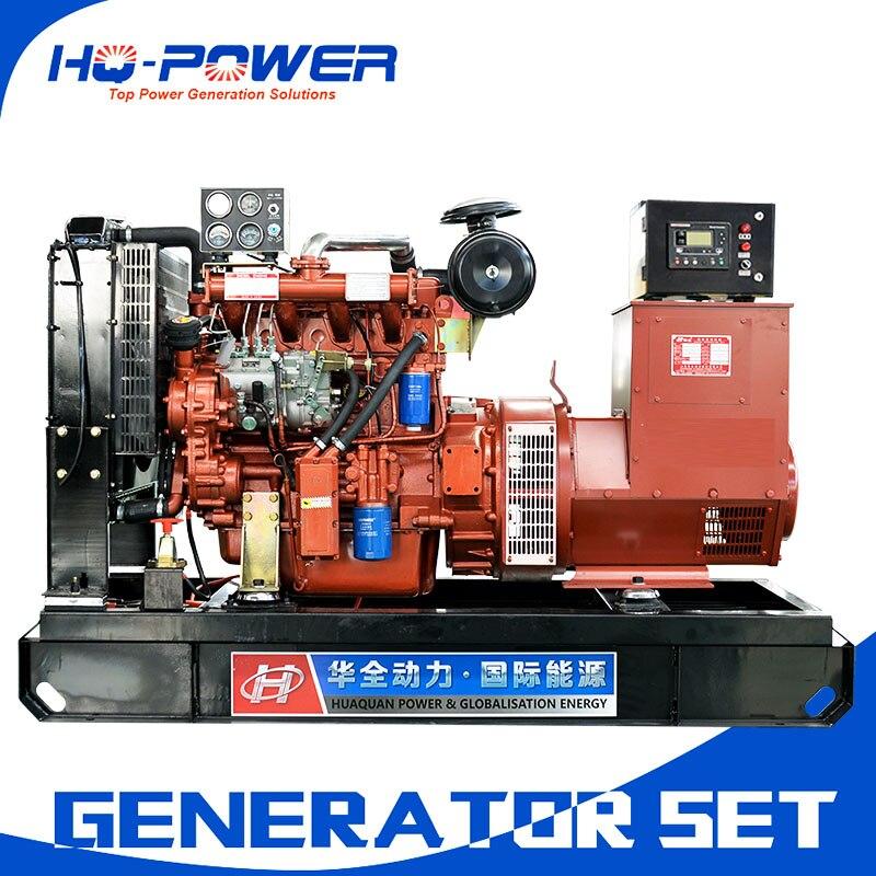 generador de imanes permanentes 50kw engine ricardo diesel generatorgenerador de imanes permanentes 50kw engine ricardo diesel generator
