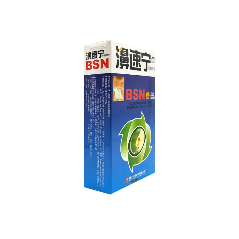 US $1 85 |Nasal Spray Allergy Relief Of Sinus Pressure Relief For Adults  Child 20ml-in Patches from Beauty & Health on Aliexpress com | Alibaba Group