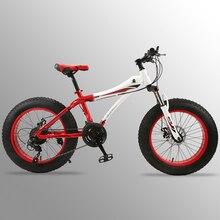 Летающий Леопардовый велосипед горный велосипед 21 скорость 2,0 «X 4,0» велосипедный шоссейный велосипед толстый велосипед дисковый тормоз женщины и дети