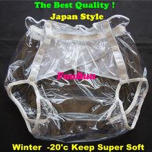 Adult Diapers Non-Disposable Pvc XXL for Fuubuu2219-Transparent-Xxl-1pcs Shorts Couche