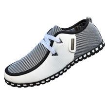 Для мужчин повседневная обувь Новинка свет обувь на плоской подошве кожаные Лоферы Слипоны мужские мокасины обувь для вождения кроссовки мужская обувь MC008