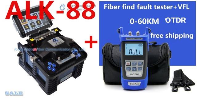 2 UNIDS Envío Libre Máquina de Empalme De Fibra Óptica Fusionadora Eloik ALK-88 alk88 + 60 KM OTDR tiempo óptico-reflectómetro de dominio