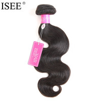 ISEE Brazilian Body Wave Human Hair Bundles 100 Unprocessed Virgin Hair Extension Free Shipping Machine Double