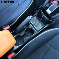 For Nissan Kicks 2016 2018 ABS Chrome Matte Carbon Fiber Paint Water Cup Holder Frame Cover