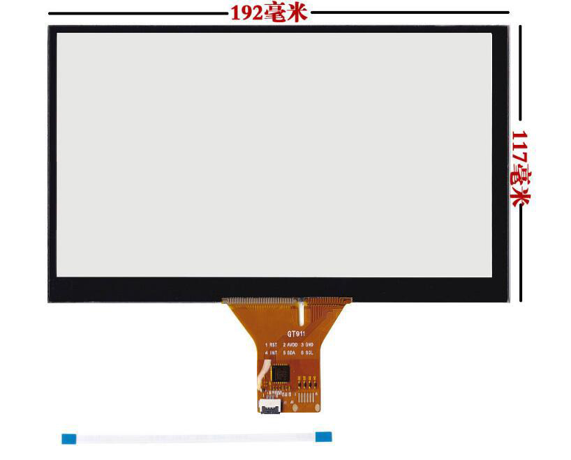 8 inch 192*117mm touch screen Capacitive touch screen On-board hand-written screen Android capacitance screen development