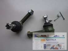 Fengshou FS184 Estate-184 the steering joints set , left and right one, part number: