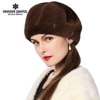 Women Winter Rabbit fur hat, fashion design, leather Rabbit, hat mosaic brick, Rex warm winter hats, fashionable women round cap