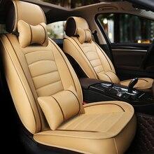 Kkysyelva искусственная кожа автокресло Подушки Чехлы для мангала набор авто Чехлы для сидений мотоциклов для Toyota автомобиль укладки Салонные аксессуары
