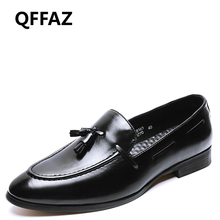 QFFAZ 2018 New Fashion Loafers Genuine Leather Casual Shoes Men Flats Oxford Shoes For Men Driving Shoes Breathable Shoes