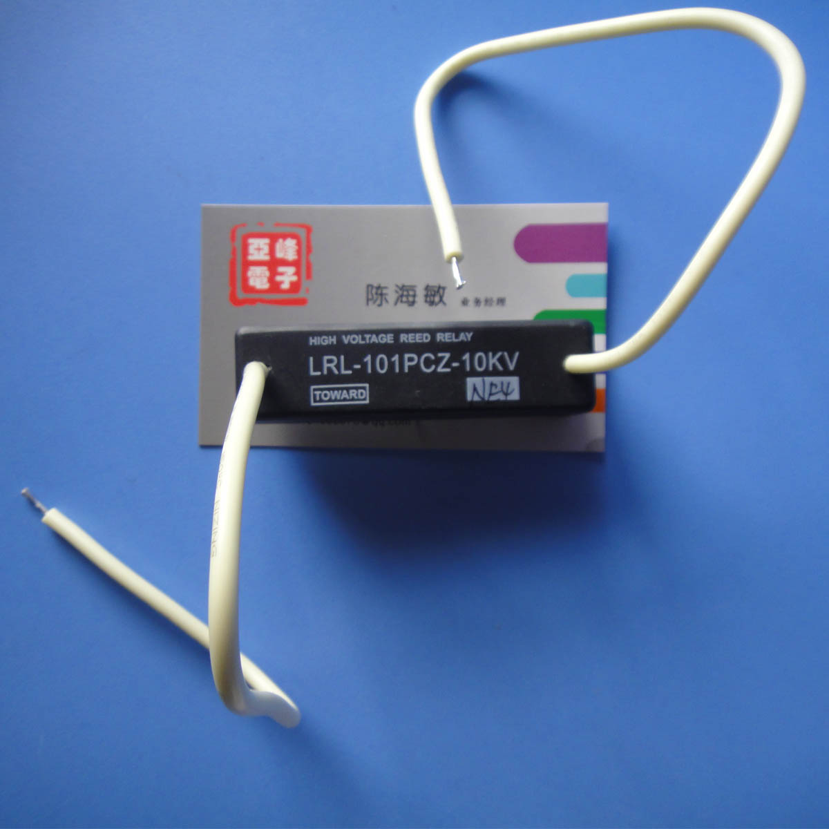 Aliexpresscom  Buy Free Delivery Reed Relays PCZ LRL   Kv - Reed relay normally open