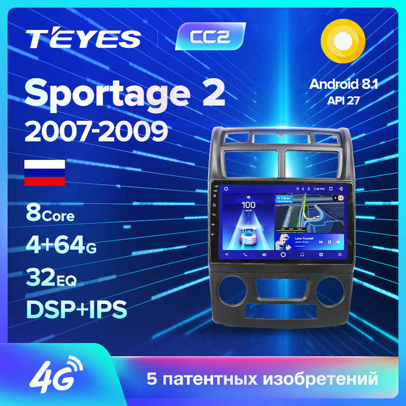TEYES CC2 For Kia Sportage 2 JE KM 2007-2009 Car Radio Multimedia Video Player Navigation GPS Android 8.1 No 2din 2 din dvd