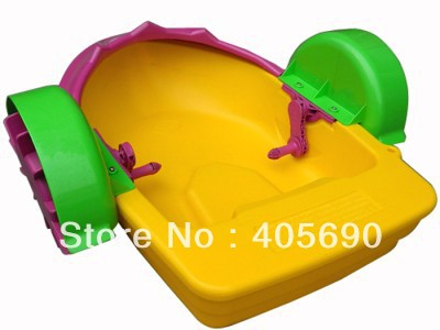 aqua boat for park playingaqua boat for park playing