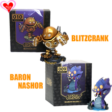 Love Thank You LOL Blitzcrank the Great Steam 010# Golem Baron Nashor 009# PVC Anime figure toy Model gift new WITH BOX