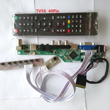kit for LP173WD1(TL)(P2) 17.3″ Controller driver board USB HDMI 40pin LVDS 1600X900 LCD LED Panel Screen TV AV VGA remote