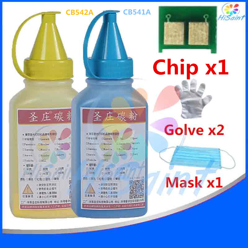 For HP CB541ACB542A Color Laser Toner Powder&Chip Glove Mask LaserJet CP1215/CP1518ni Printer Powder Panic buying