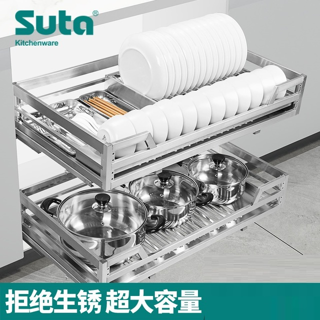 Cabinet Pull Basket Drawer Type Stainless Steel Double Layer Buffer