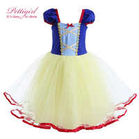 Pettigirl 2019 Fashion Lolita Style Lantern Sleeve Baby Girls Dress Snow White Princess Blue Champagne Fancy Kids Vestidos