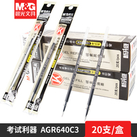 20pcs/Set Office Gel Pen Refill 0.5mm Black Ink Students Writing Stationery 0.5mm high quality
