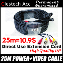 Old customer service exclusive price link 20m Video+Power Cables Security Camera Wires for CCTV DVR with BNC DC