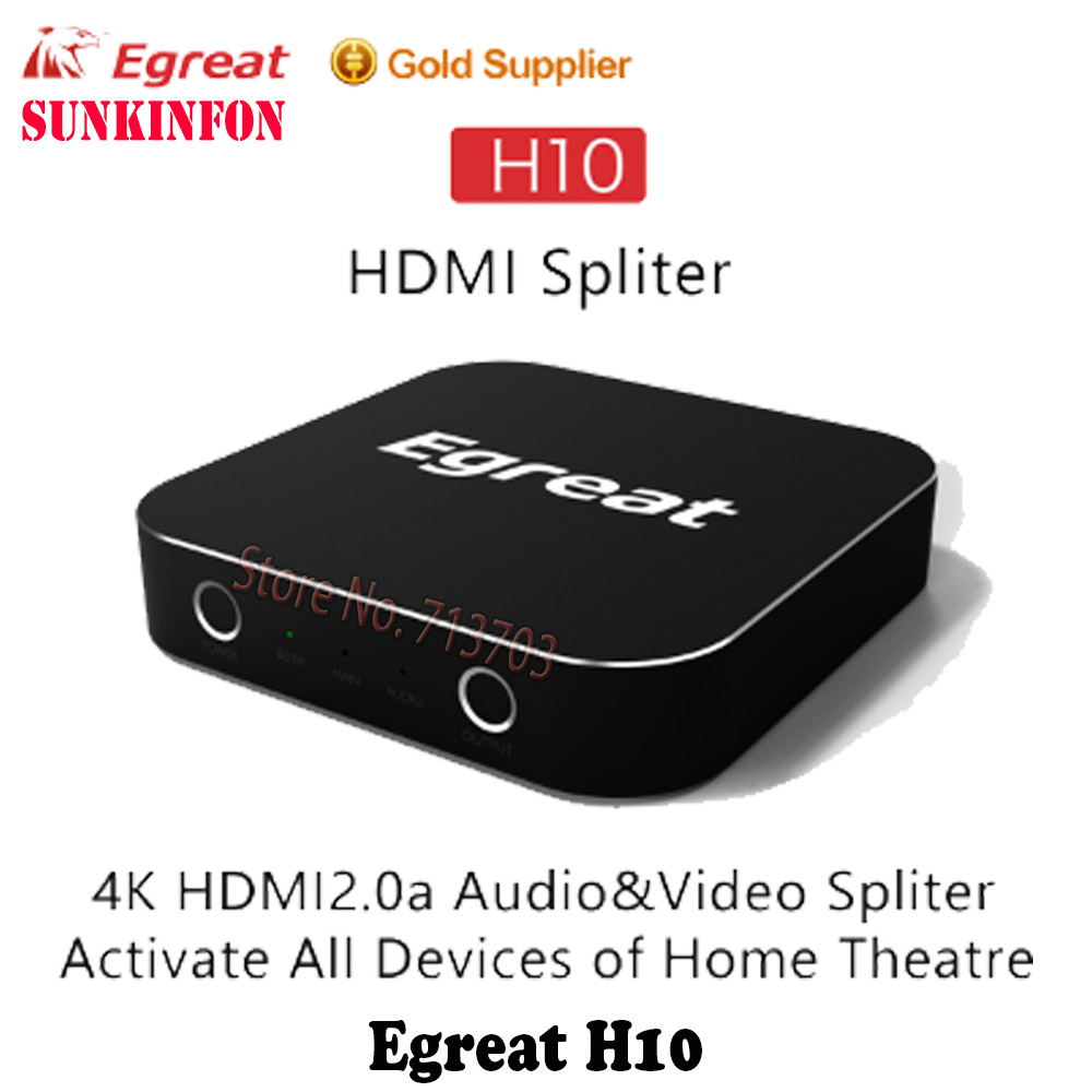 2018 Hot Selling Egreat H10 4K UHD Video Audio Splitter HDR HDMI 2.0a Input and Output (into HDMI 2.0a Video & HDMI 1.4a Audio) hdmi allocator 1 input 2 output one minute two frequency switcher audio and video synchronization 4k hd 2 version