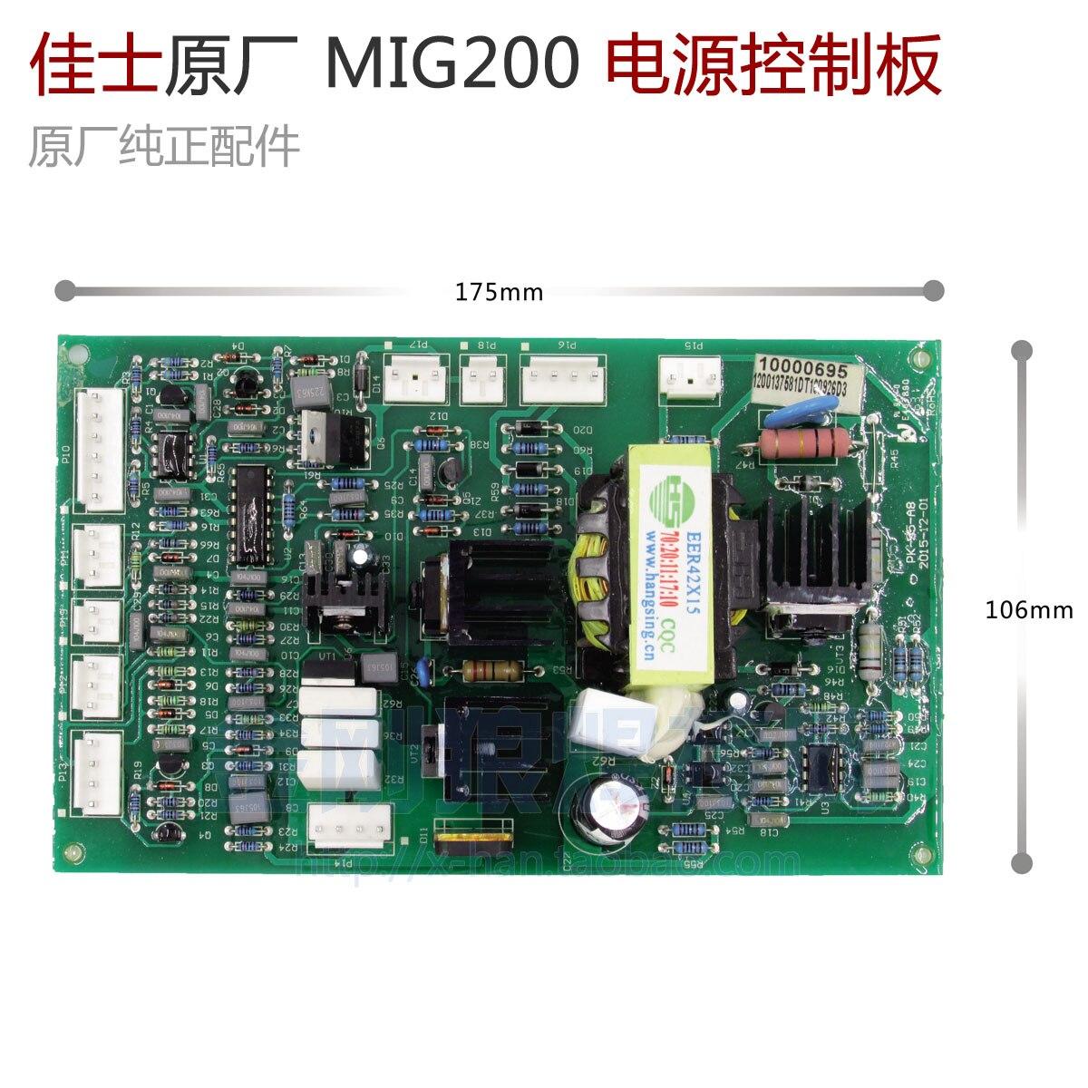 цена на Shenzhen original factory MIG200 gas shielded welding power panel control panel MIG250 MIG270 F