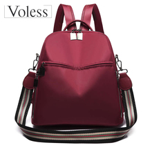 Bags for Women 2019 Casual Women Backpacks Soft Fabric Bag Girls School Bags Oxford Waterproof Travel Backpack Female Back Pack стоимость