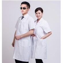 Летний белый лабораторный халат медицинская лаборатория унисекс склад доктор рабочая одежда Больничная Униформа техника одежда с коротким рукавом