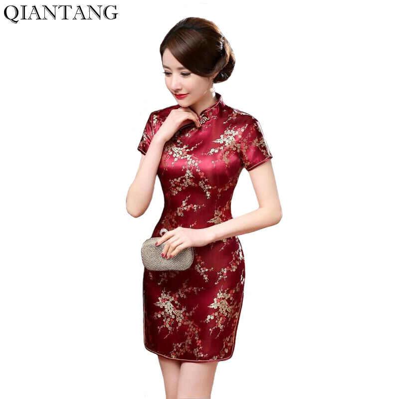 df56fd424 Burgundy Traditional Chinese Style Cheongsam Women's Mini Qipao Dress  Mujere Vestido Size S M L XL XXL XXXL