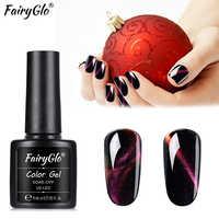 FairyGlo 8ML Gel pour les ongles yeux de chat aimant UV vernis à ongles Gel LED laque chanceuse caméléon oeil de chat fond noir apprêt supérieur vernis hybride
