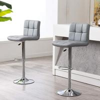 IntimaTe WM Heart Cuban Style Faux Leather Bar Stools Set of 2 Grey Contemporary Kitchen Breakfast Stool Chairs With Back A4