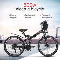 Высокое качество 26 дюймов, электровелосипед 48V500W складной электромобиль горный велосипед литиевая батарея для электромобиля
