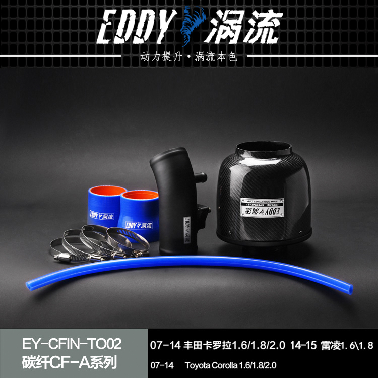 Top High Flow Power Up Intake Air Filter Carbon Fiber Filter For Toyota Corolla 1.6 1.8 2.0 2007-2014 Intake System