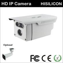 #LBL60S500 H.265/ H.264 HISILICON 5.0MP Infrared Array Onvif WDR Weatherproof / Waterproof IP66 IP Digital POE Box CCTV Camera