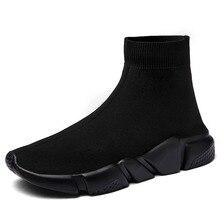 Свет с высоким берцем новые дышащие Летающий носки обувь Человек Для женщин спортивные стрейч спортивные кроссовки ботинки для бега на плоской подошве для Для мужчин кроссовок