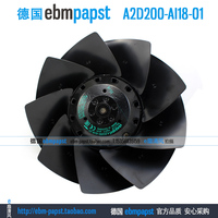 Ebm papst A2D200 AI18 01 AC 230 В 400 В 0.17A 0.13A 68 Вт 70 Вт 200X200 мм вспять Электрический Управление Вентилятор корпусной