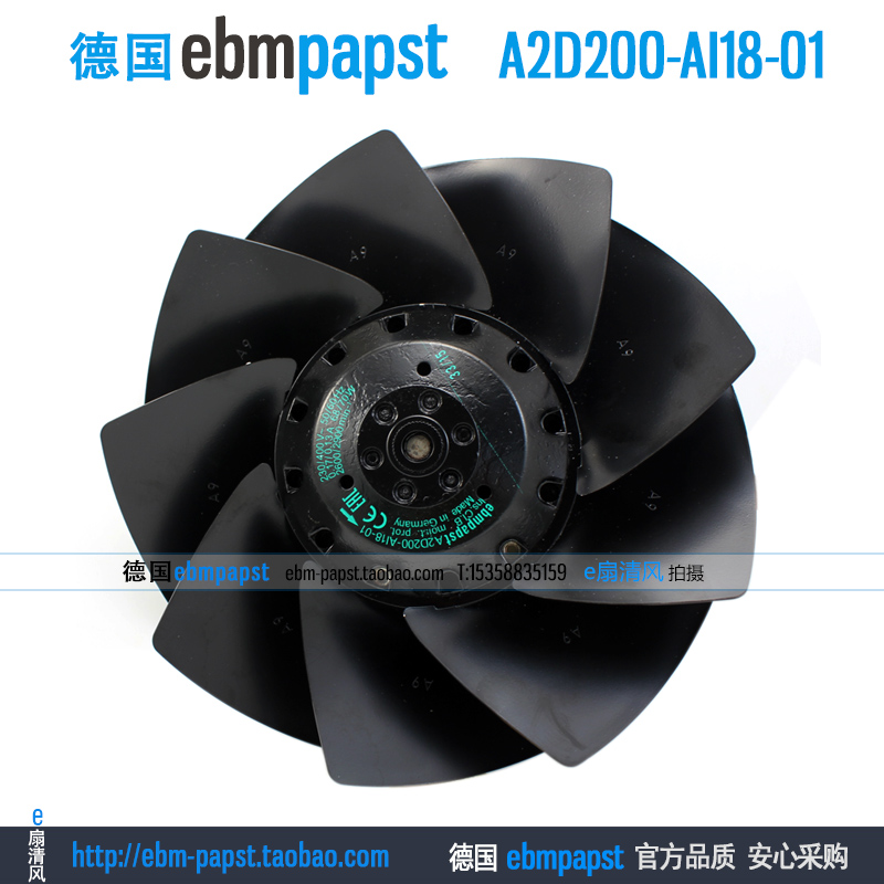 Original new ebm papst A2D200-AI18-01 AC 230V 400V 0.17A 0.13A 68W 70W 200X200mm Reversing electric control cabinet fan cooling