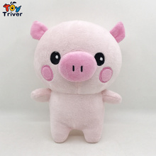 18cm Cartoon Pink Pig Plush Toy Triver Stuffed Dolls Baby Kids Children Kawaii Birthday Gift Appease Doll Home Shop Decor 12 18cm cute kirby plush cartoon doll toy hot kawaii pink red yellow kirby star stuffed soft cotton doll toy for children gift