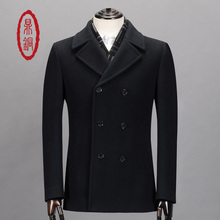DINGTONG Brand 100% Wool Pea Coat Top Quality Men Casual Slim Fit Double Breasted Winter Warm Lined Padded Trench Mens Overcoat(China)