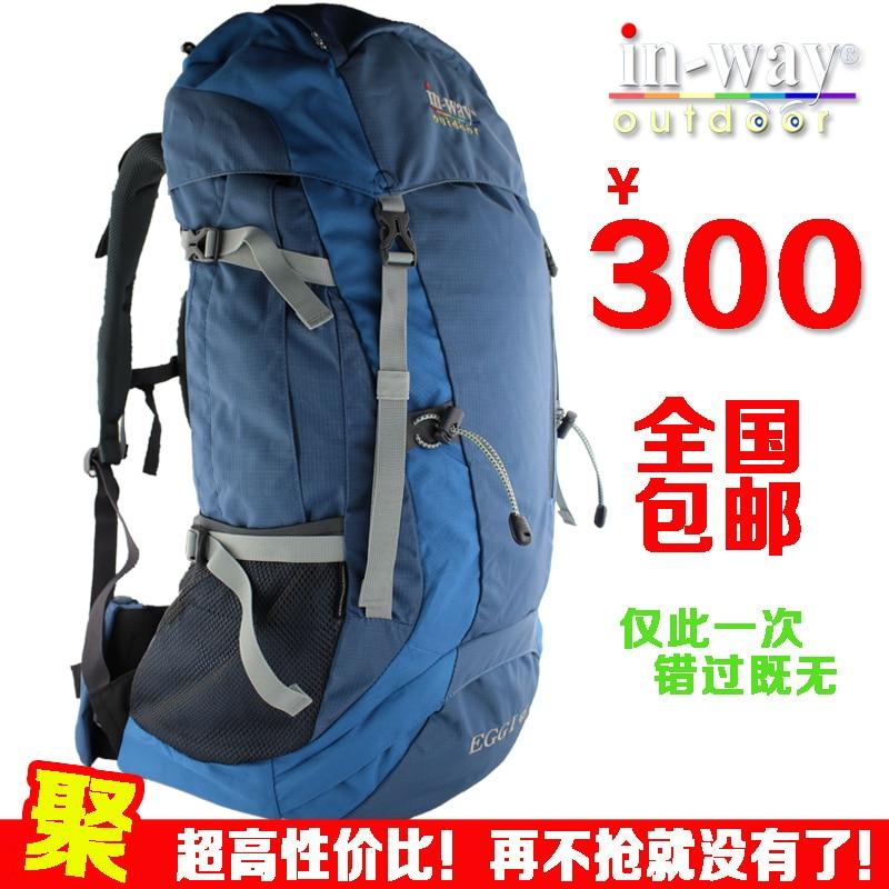 Free shipping Hongkong Travel Backpack backpack boy 45 liter backpack  mountaineering bag shoulders genuine waterproof Backpack-in Backpacks from  Luggage ... 6fb825c50c77e