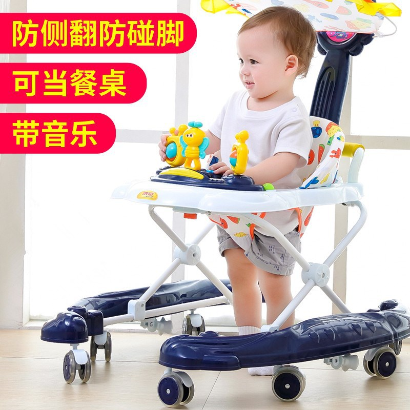 Baby Walker 6/7-18 Months Baby Anti-rollover Children Learning Driving Folding Slides Baby Toys Scooter Baby