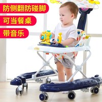 Baby Walker 6/7 18 Months Baby Anti rollover Children Learning Driving Folding Slides Baby Toys Scooter Baby