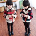 2015 Fall Winter Girls Plaid Berber Fleece Thicken Woollen Jacket Kids Inclined Zipper Casual Wool Coat Children's Overcoat G236