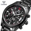 Cadisen Watch Men Fashion Sport Quartz Watches Top Brand Luxury Full Steel Business Waterproof Watch Relogio