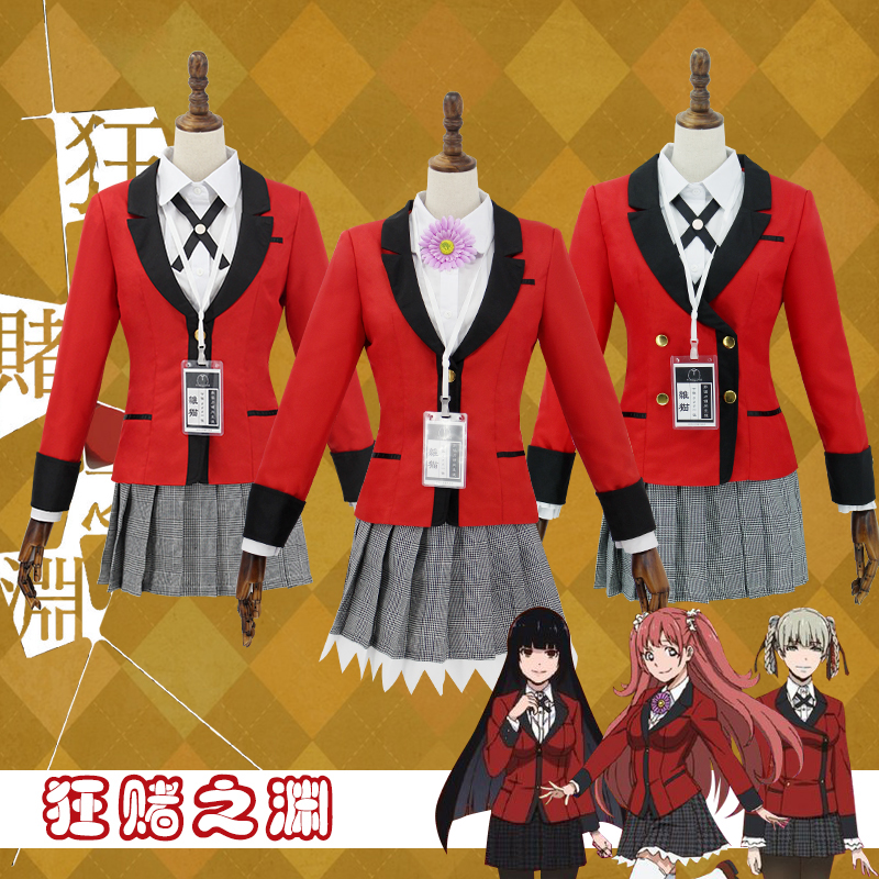 Anime Kakegurui Cosplay Costume Jabami Yumeko / Momobami Kirari / Yumemite Yumemi Cosplay Costume Women School Uniform Suits