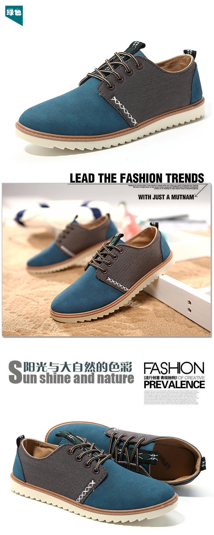 men shoe (14)