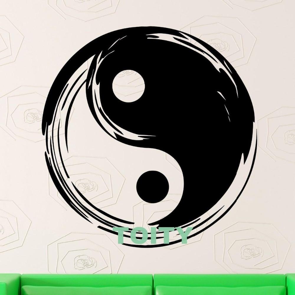 Wall Sticker Vinyl Decal Tai Chi Yin Yang Chinese Symbol Taoism