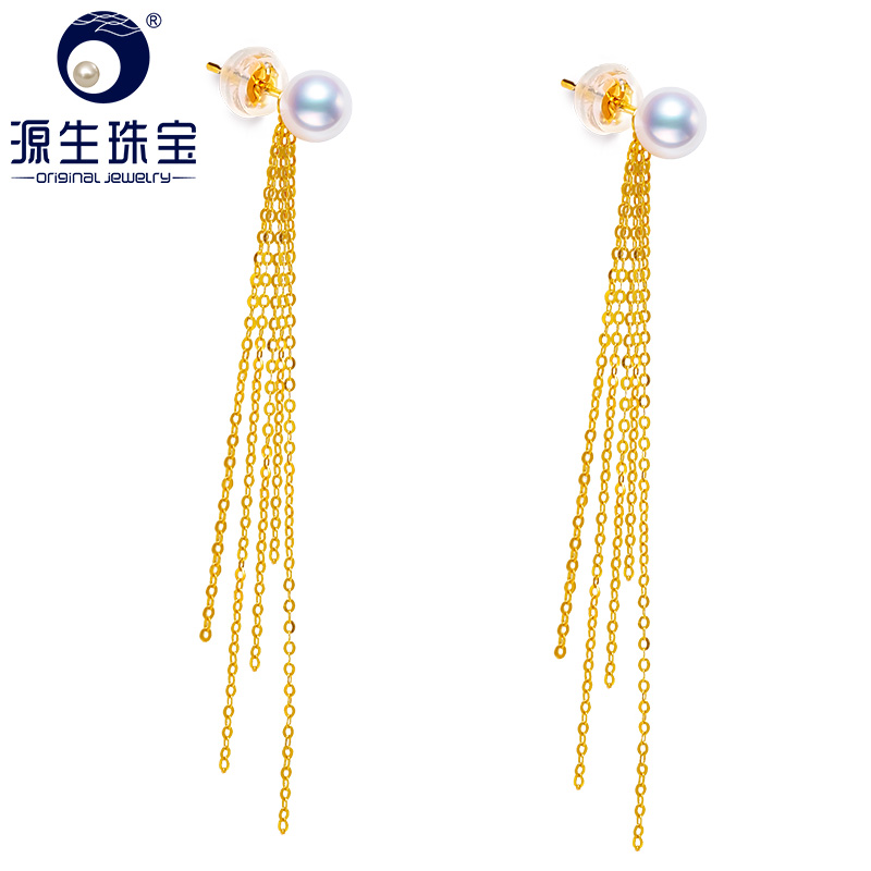 [YS]Pearl Jewelry 18K Yellow Gold High Quality AAA White Round Japanese Akoya Pearl Tassel Earrings