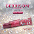 Berrisom Sexy Red lip gloss long lasting waterproof oops! my lip tint  lipbalm matte peel off lipstick