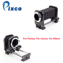 Pixco Kit de montaje en trípode para Nikon, montaje de lente de fuelle Macro de Metal para Canon, kits de montaje de lente de fuelle de extensión de estudio fotográfico